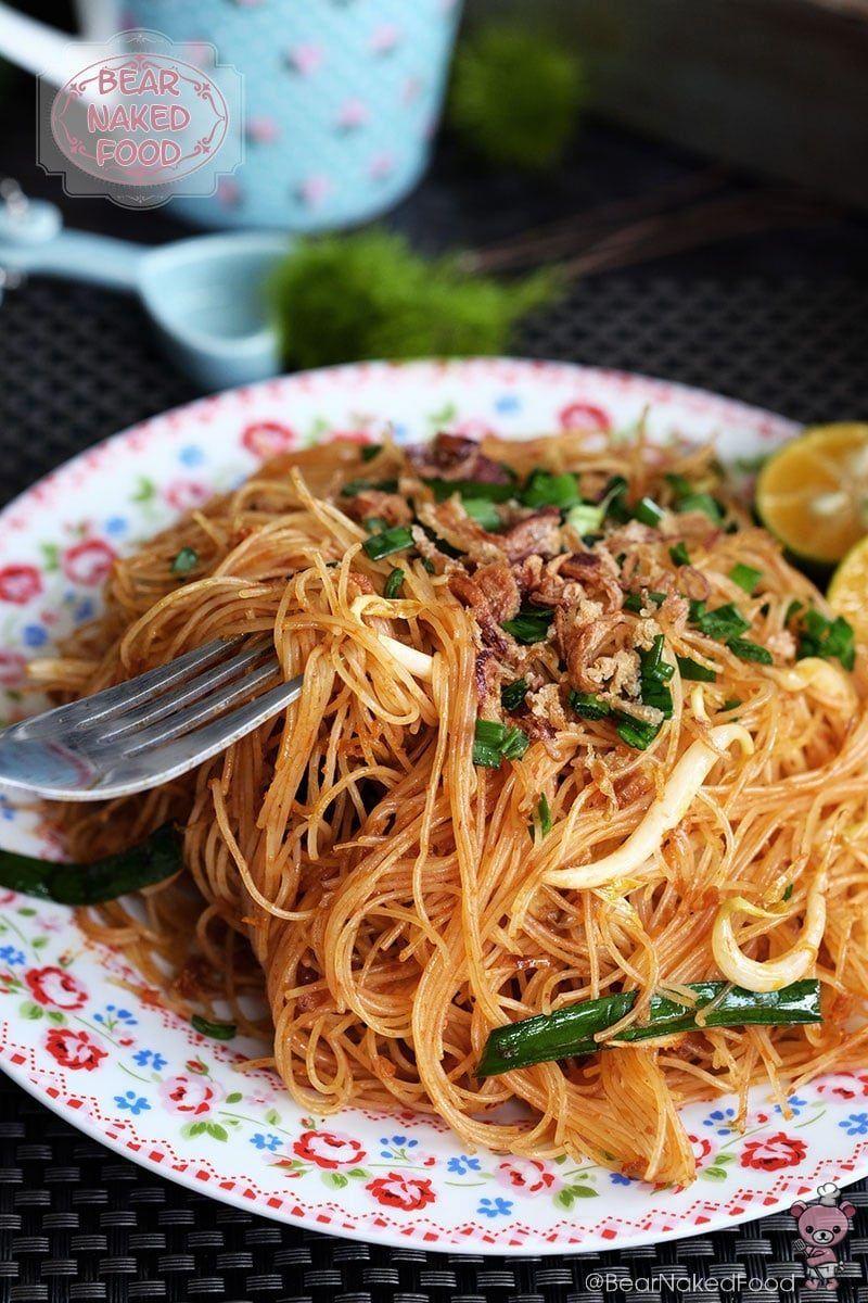 Fried Mee Siam Recipe Food, Asian recipes, Recipes