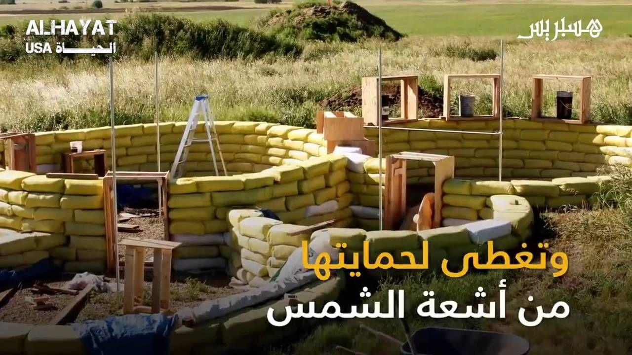 العودة إلى بيوت الطين في المغرب