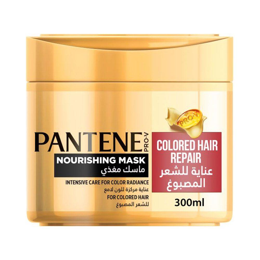 ماسك برو في لاصلاح الشعر المصبوغ من بانتين 300 مل متجر راق Hair Color Intensive Care Pantene