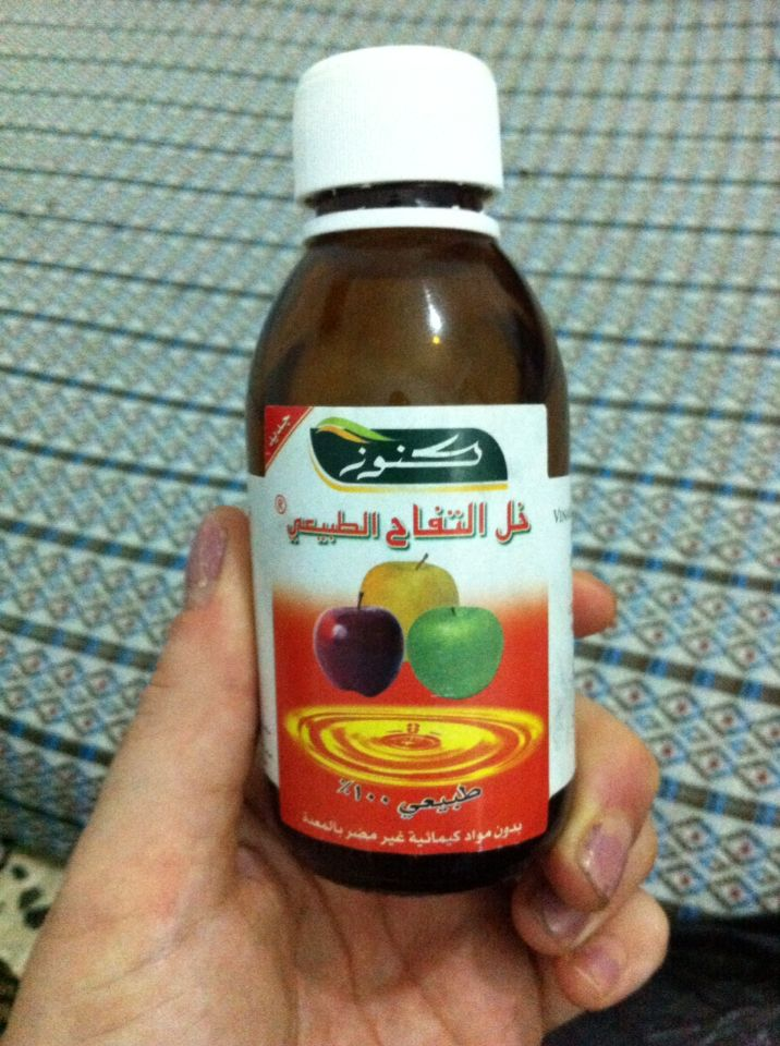 100pure apple cider vinegar Easy healthy breakfast