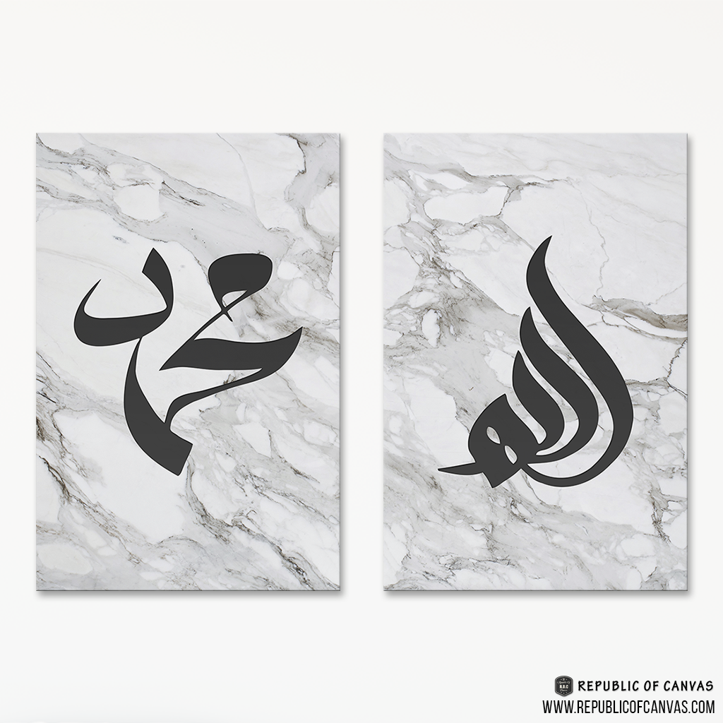 Pin di Allah Muhammad Canvas Art