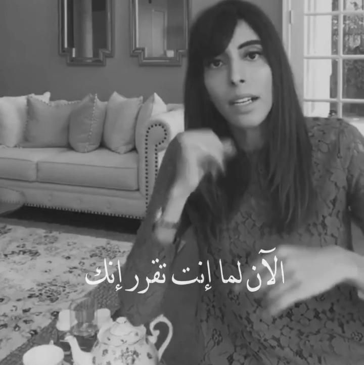 Pin By Amna On خلك منتبه Video Cover Photo Quotes Cool Music Videos Cute Quotes