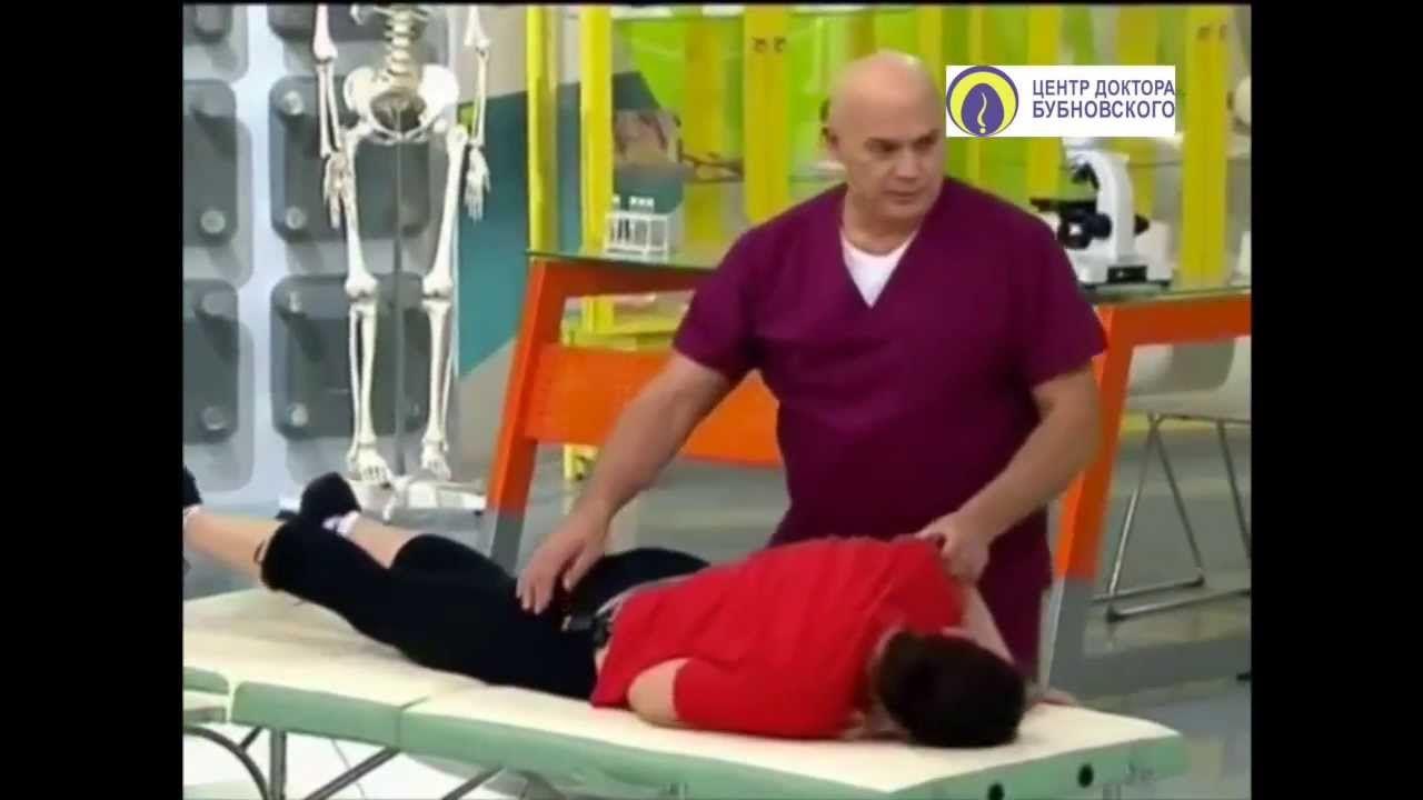 Упражнения Бубновского в домашних условиях Видео