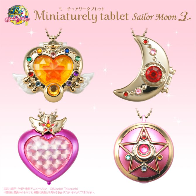 Sailor Moon Miniaturely Tablet 3 Candy Toys
