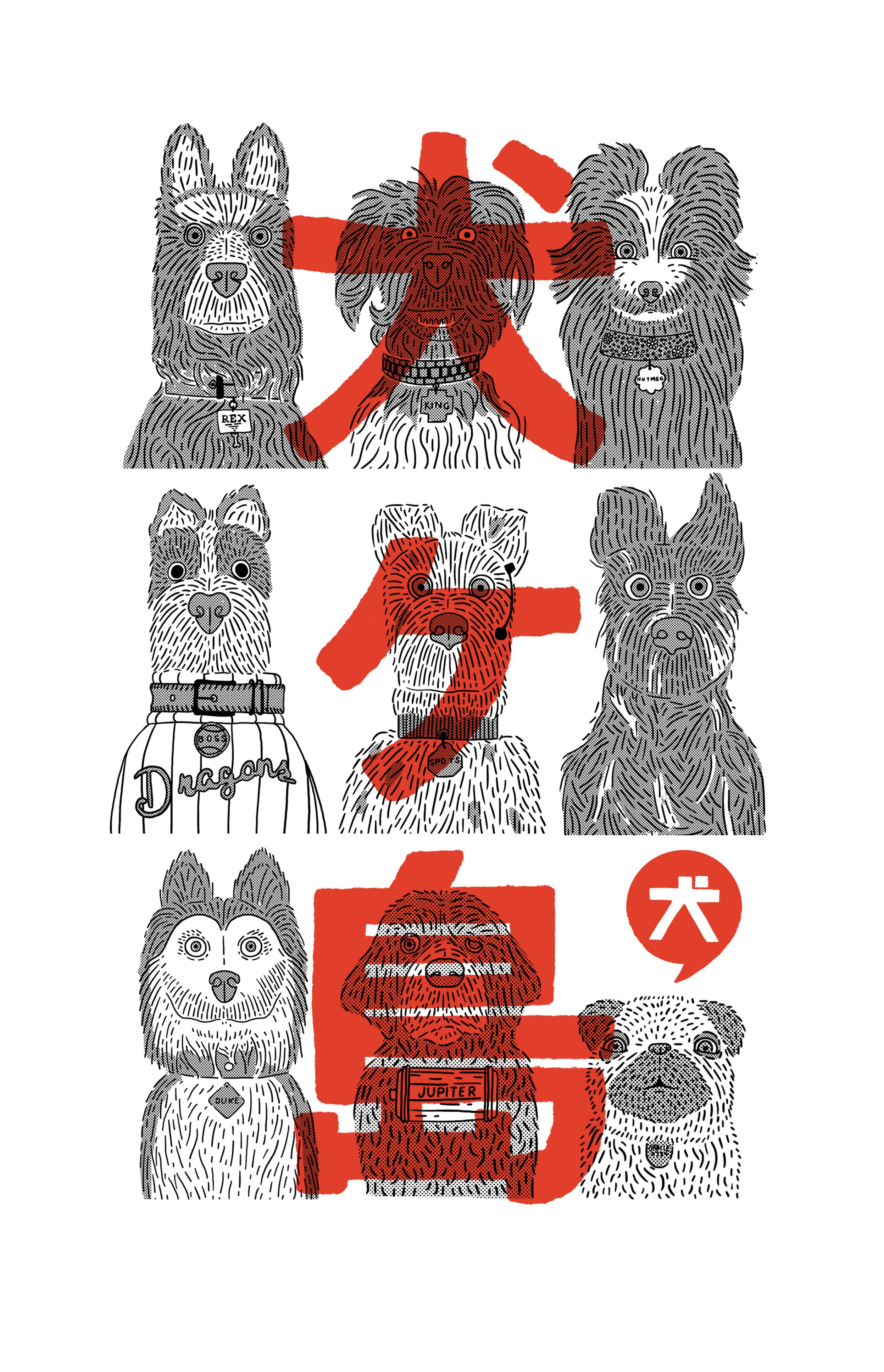 Isle Of Dogs Wes Anderson Wes Anderson Movies Posters Wes Anderson Poster Wes Anderson Design