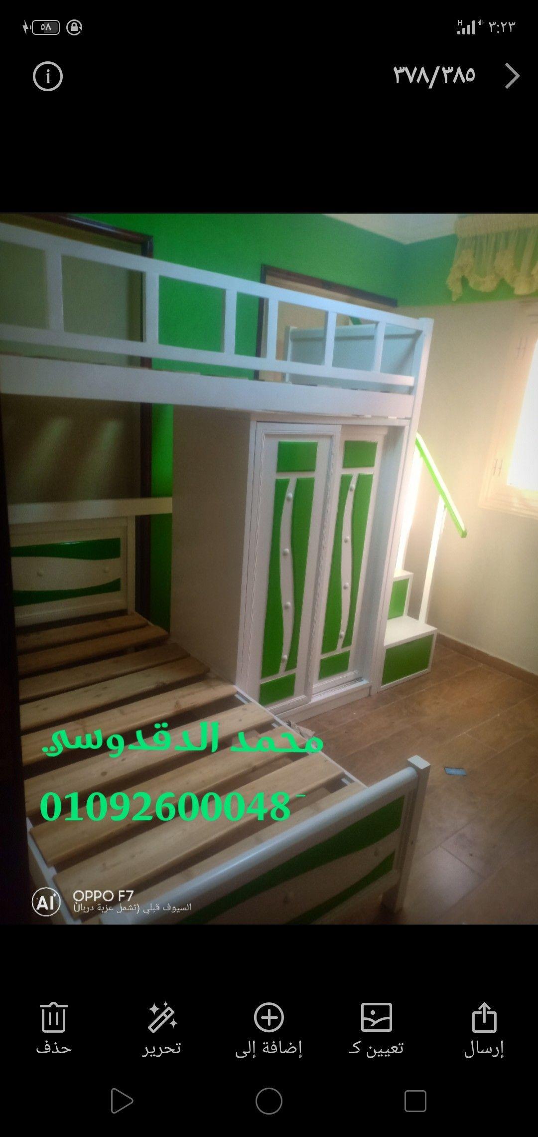 نحار اثاث منزلي Bed Loft Bed Home Decor