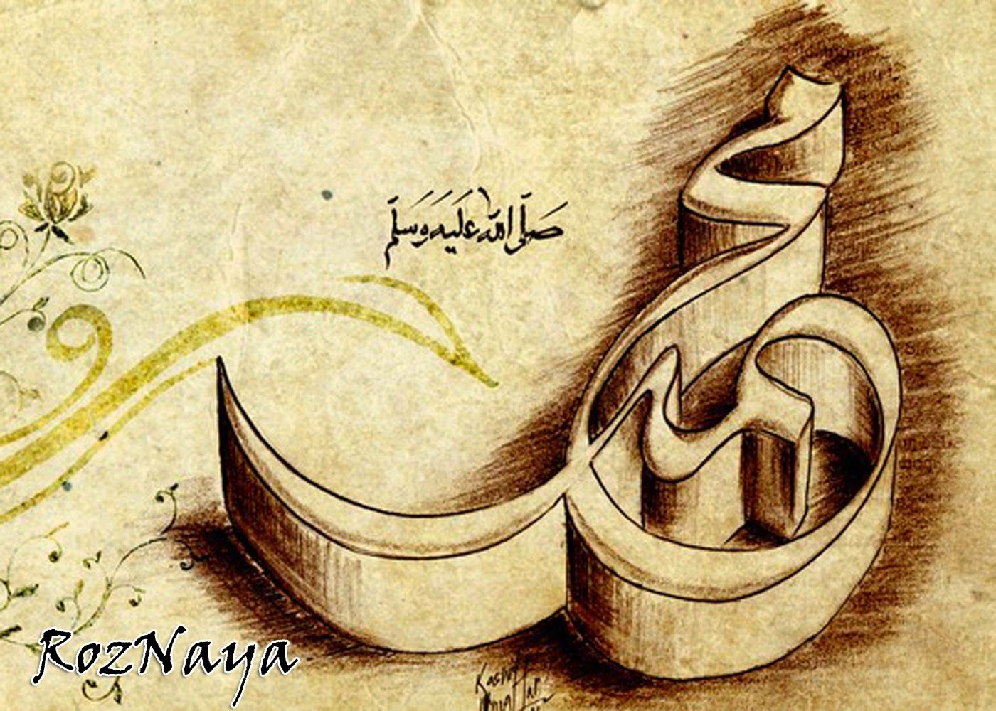 Wonderful Wallpaper Name Arabic - e968e1df8dca77077a24beb8a68d82a5  Photograph_948745.jpg