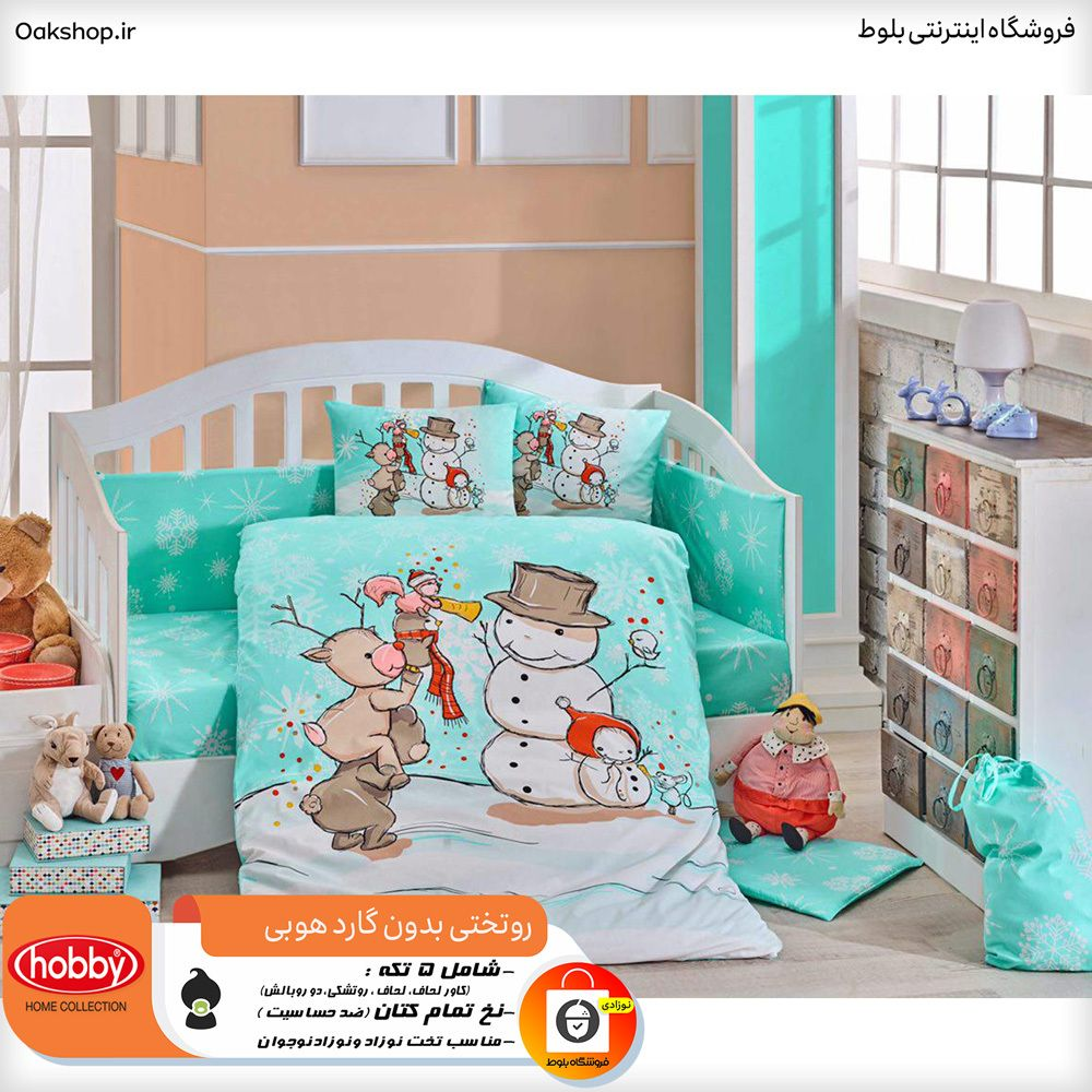 لحاف ست 5تکه برند Hobby محصول ترکیه طرح 5تکه شامل لحاف لایت 100 150 کاور لحاف 150 100 سانتیمتر ملحفه تشک 150 100 سانتیمتر روب In 2020 Toddler Bed Bed Home Decor