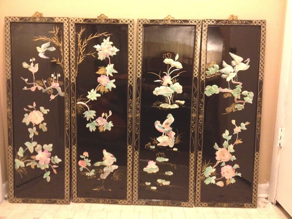 Asian Oriental Set 4 Black Lacquer Mother Pearl Wall Art Hanging