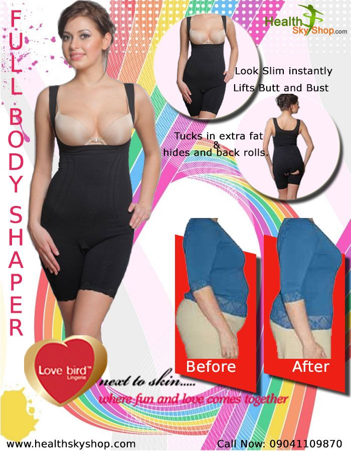 78812f59d954d 9 Best Body Shaper images