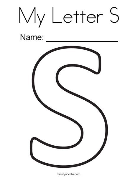My Letter S Coloring Page Lettering Letter A Coloring Pages Letter S Letter s coloring sheets for preschool
