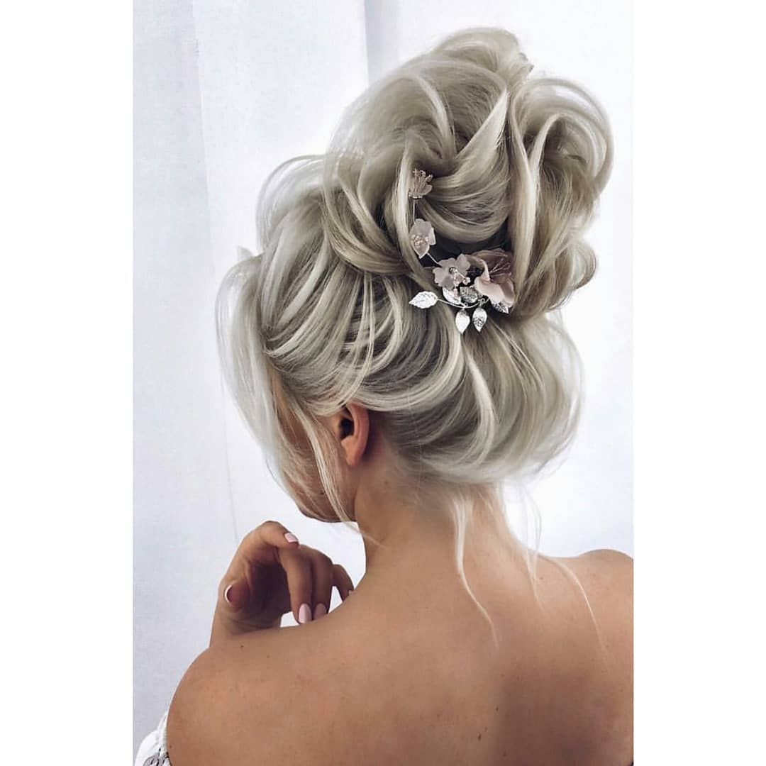 20 Stylish Updo Hairstyles That You Will Want to Try ...