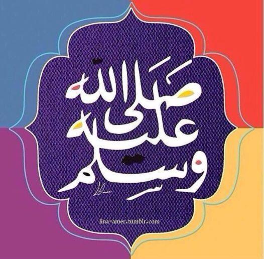 Muhamed Prophet Of Allah محمد رسول الله Islamic Calligraphy Islamic Wallpaper Allah