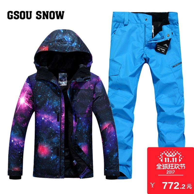Gsou snow Plus Size Men Skiing Ski-wear Waterproof Hiking Outdoor jacket  Snowboard jacket Ski 696071f84ca0