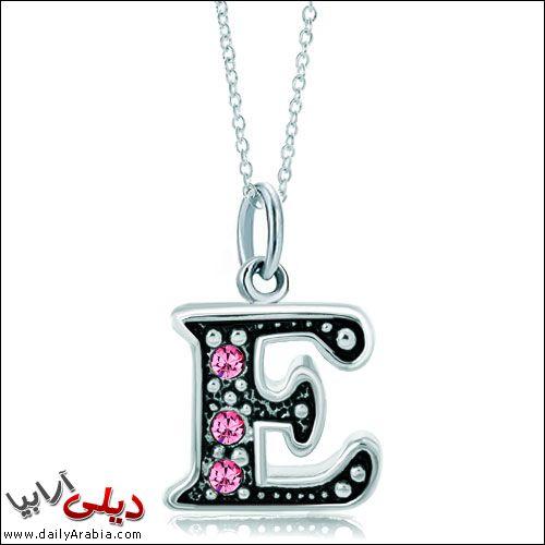 انگشتر زنانه بهارگالری طرح حرف E Adro