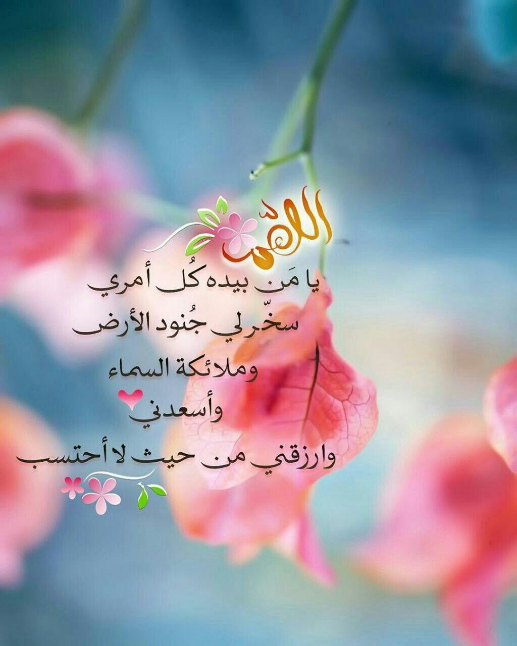 الرجوع الوحيد الذي يجعلنا نتقدم هو الرجوع إلى الله اللهم ردنا إليك ردا جميلا يا رب العالمين Islamic Pictures Dear God Beautiful Moon
