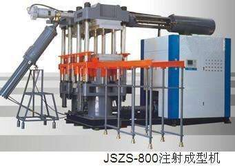 Jing Day Machinery Industrial Co., Ltd.--Rubber Injection