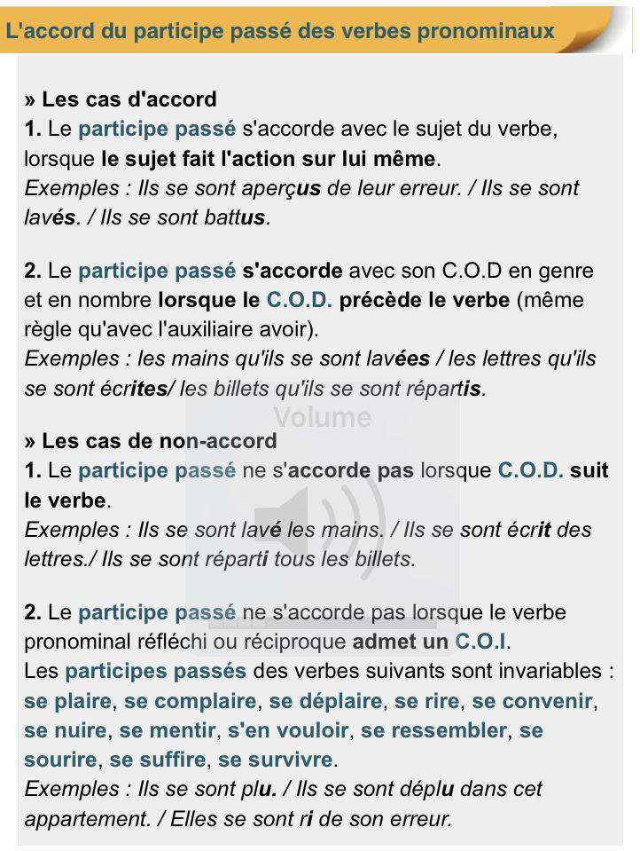 Accord Du Participe Passe Des Verbes Pronominaux Participe Passe Accord Participe Passe Passe Compose