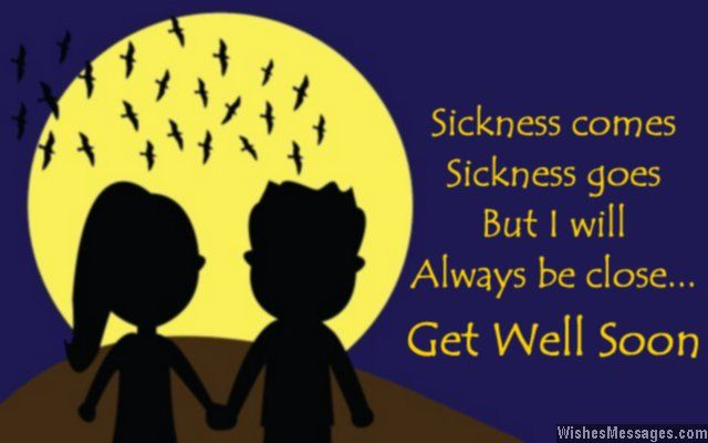 Cute Get Well Soon Card Message For Him Get Well Soon Get Well Messages For Him