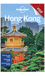 Lonely Planet Hong Kong (Travel Guide) - фото 5