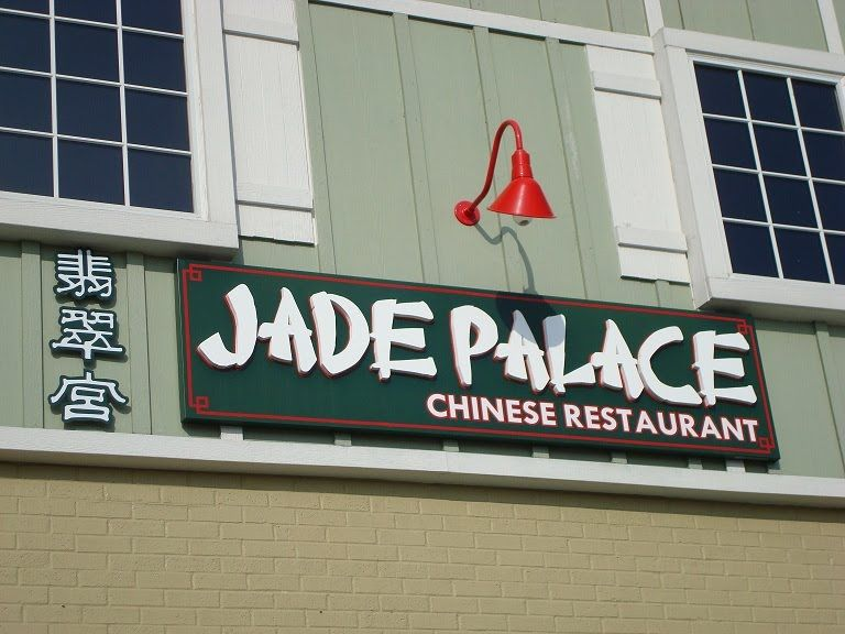 Jade Palace Louisville Google Search Chinese Restaurant Palace Places To Visit