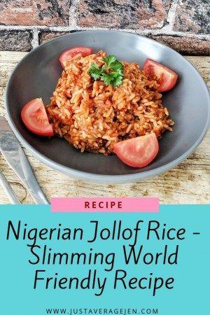 Classic Nigerian Jollof rice healthy Slimming World friendly recipe