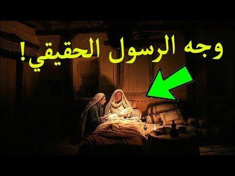 لن تصدق ما فعلت هذه الشجرة لما رأت النبي ﷺ سبحان الله معجزة عظيمة Youtube Neon Signs Islam Allah Calligraphy