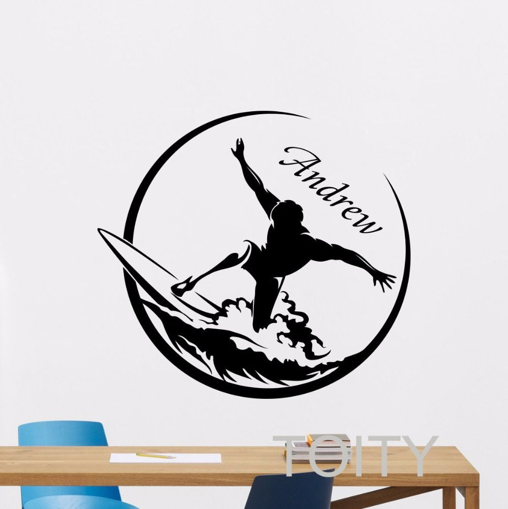 Custom Name Surfing Wall Decal Personalized Vinyl Sticker Dorm - Custom vinyl wall decals for bathroom