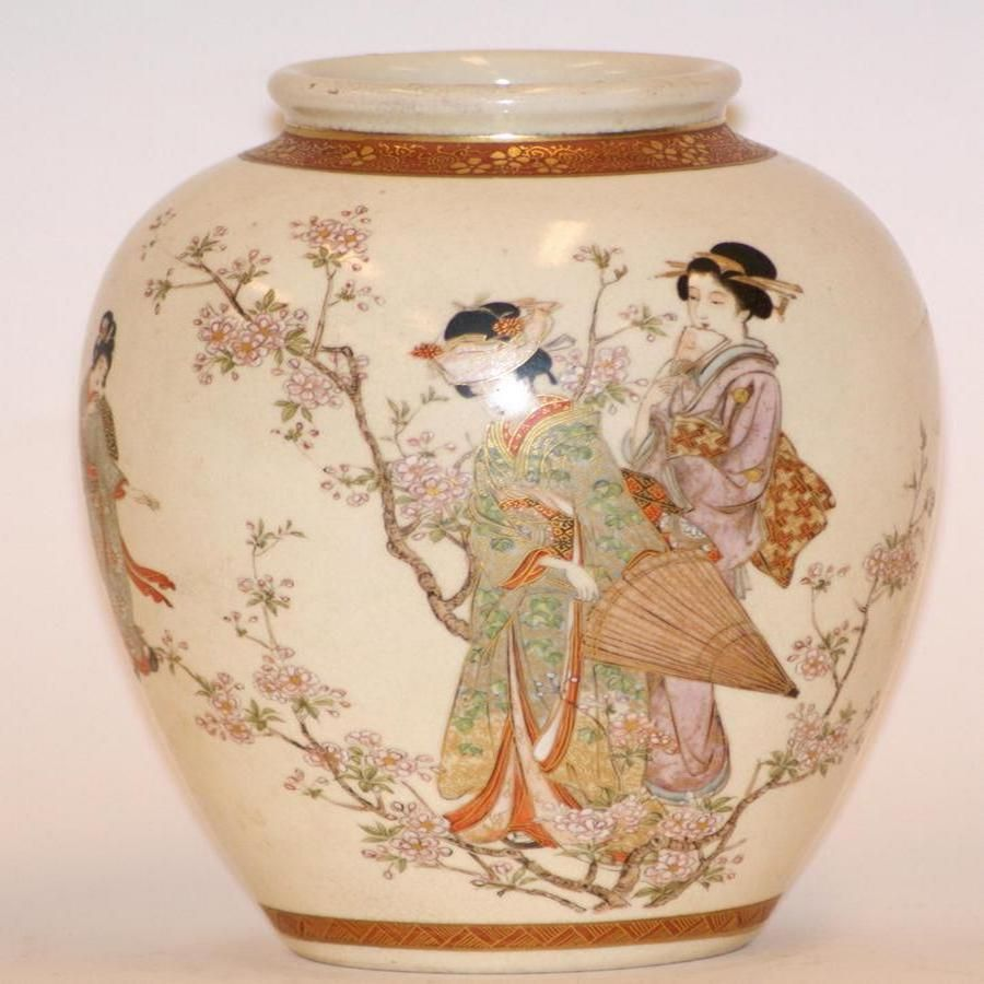 A japanese satsuma vase meiji period signed kikozan seal a japanese satsuma vase meiji period signed kikozan seal reviewsmspy