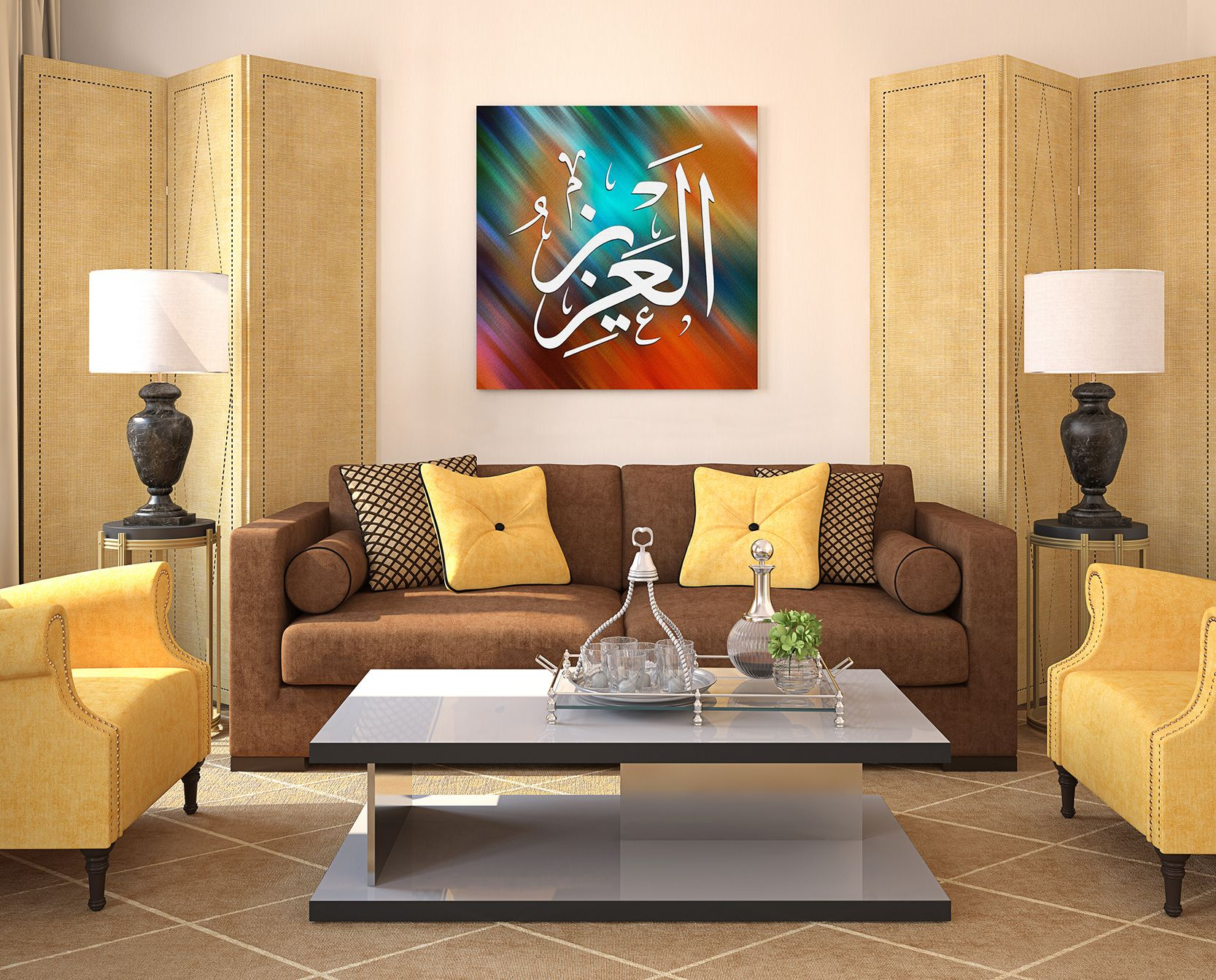Al Aziz Calligraphy Asma Ul Husna Arabic Art On Canvas