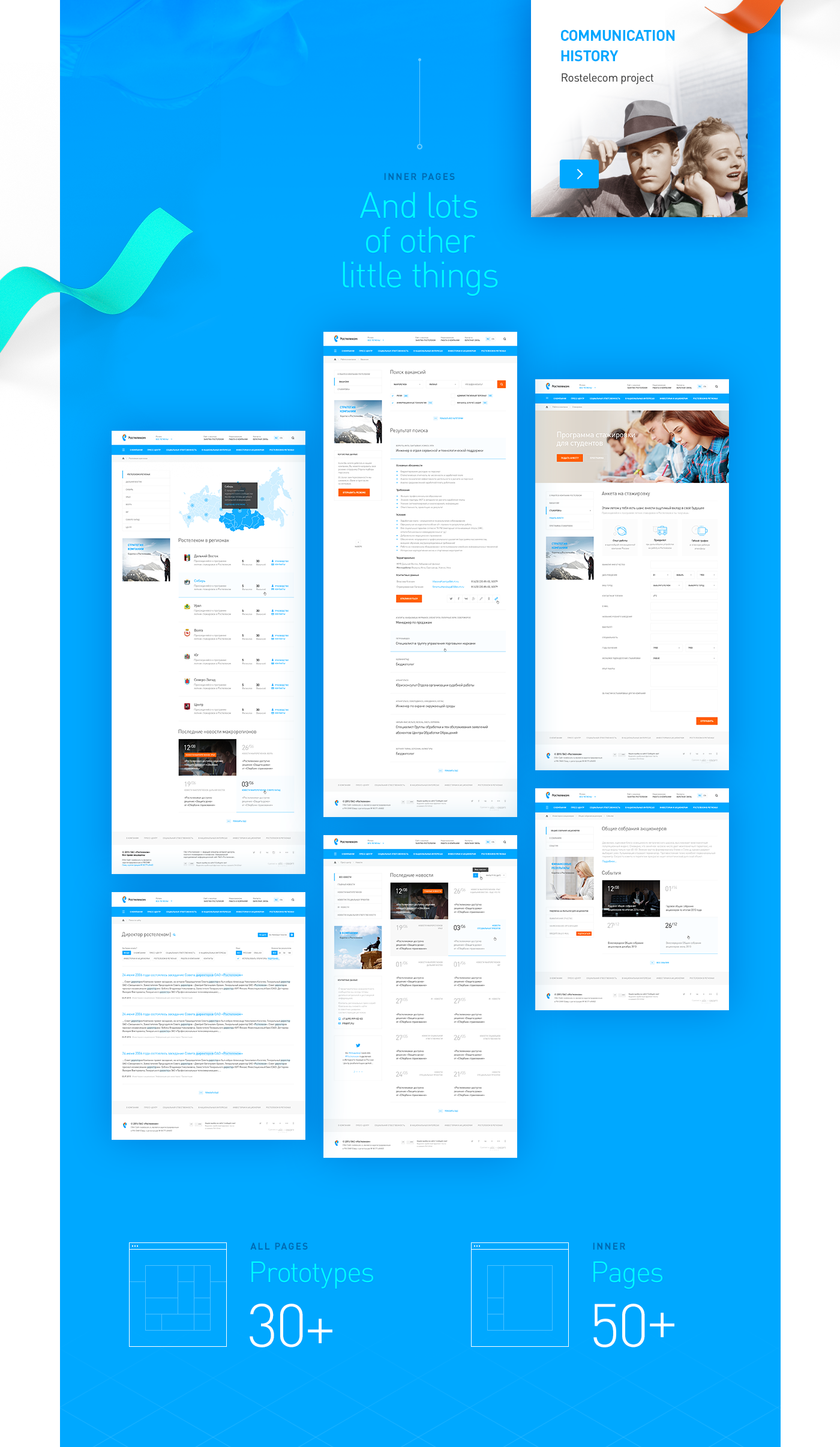 23rostelecom Rethink The Concept Of Rostelecom Corporate Website Make It More Visually Appealing And User Frie Web Design Interface Design Interactive Design