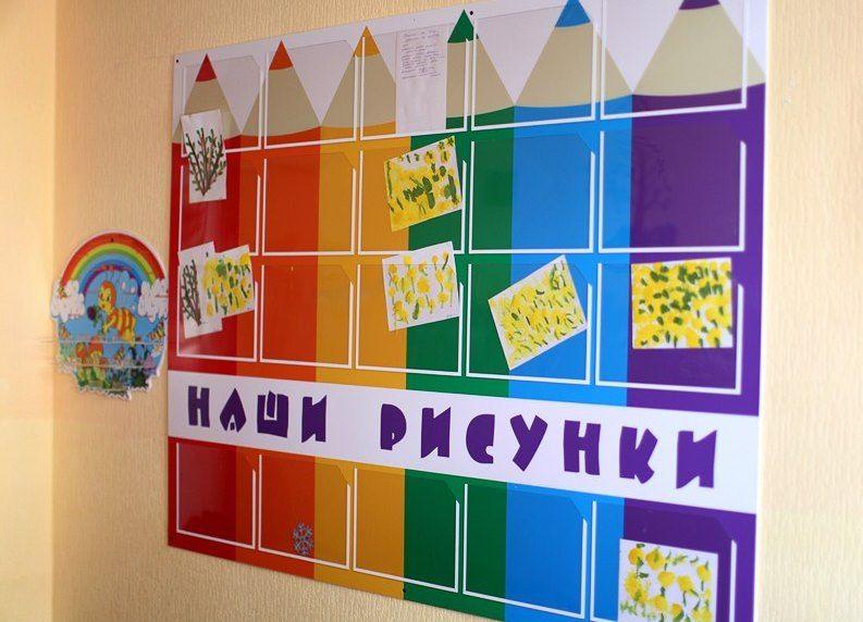 Как сделать стенд в детский сад своими руками