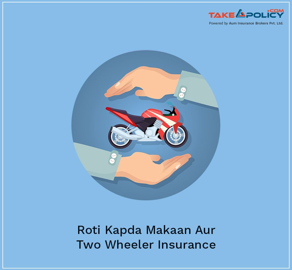 Compare Two Wheeler Insurance Renewal Online Which Covers You And