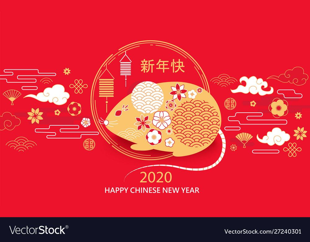 Pin by Yvonne Caswell on Invitation in 2020 Chinese new