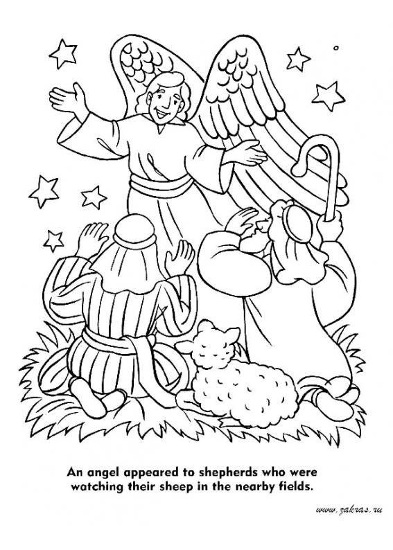 Rozhdestvenskaya Istoriya The Christmas Story Raskraski 16 Sht Raskraski Rozhdestvenskaya Istoriya Voskresnaya Shkola