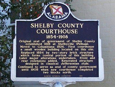 Shelby County Courthouse Columbiana Alabama Shelby County Columbiana Courthouse
