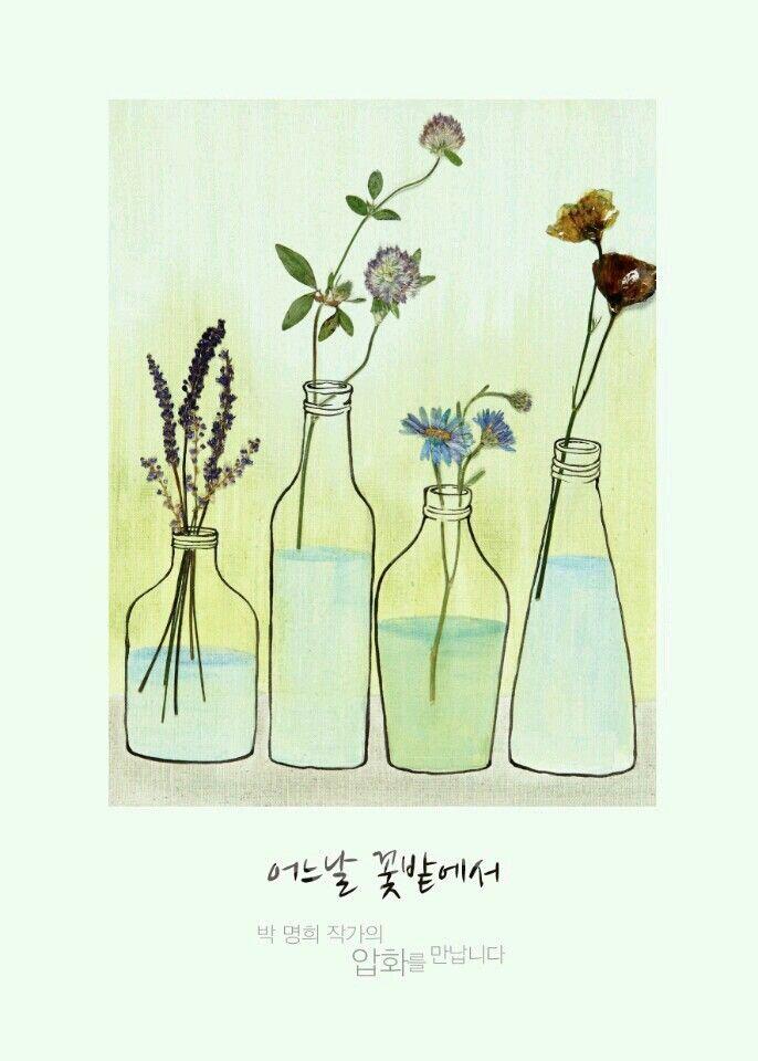 압화 전시회 - 인사동 경인갤러리에서 <14.10.15~ 14.10.20>