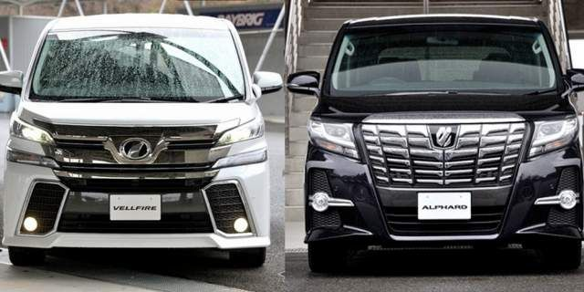 all new alphard 2018 redesign head unit grand avanza veloz pin by sophie howard on cars photos toyota japan and release date