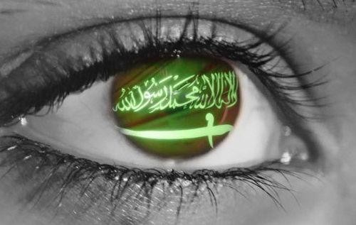 23rd Of September Saudi National Day اليوم الوطني اليوم الوطني السعودي National Day Saudi National Day Cute Flower Drawing