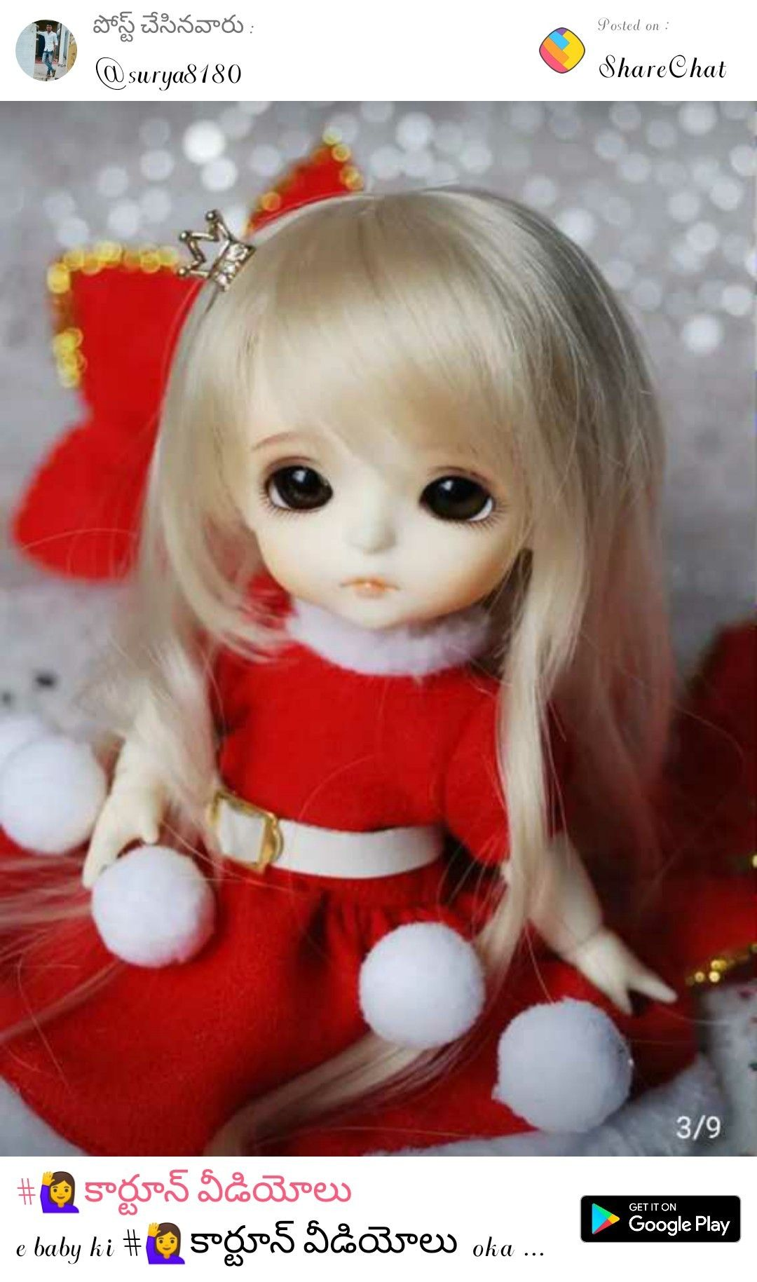 Pin By 8555027959 On Share Chat Cute Baby Dolls Pretty Dolls Cute Girl Hd Wallpaper