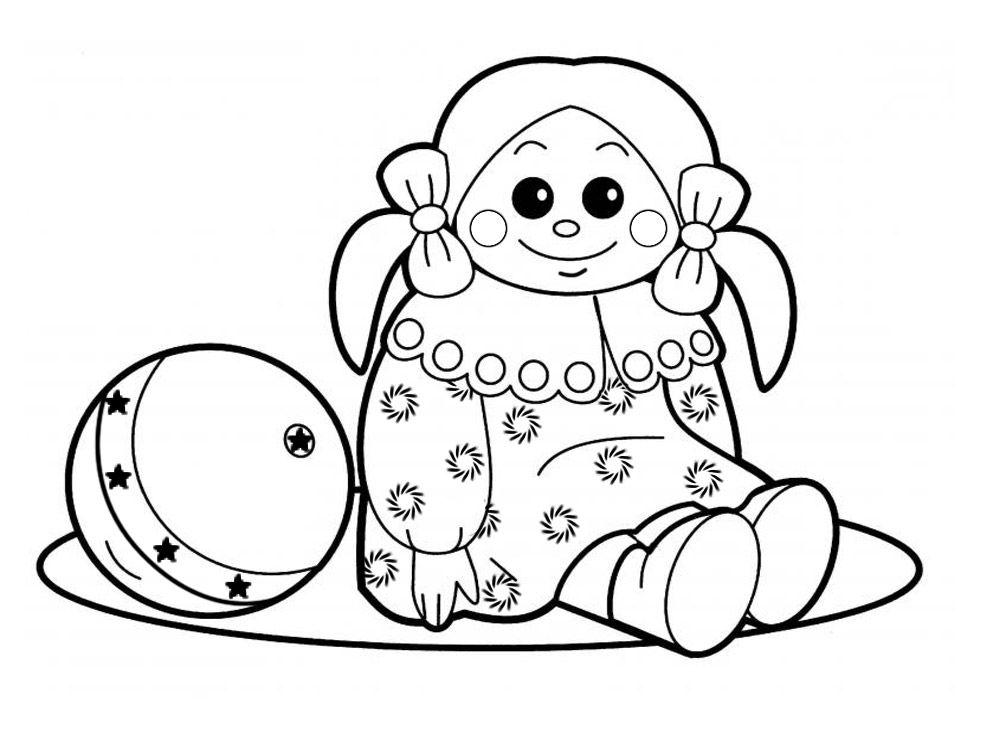 Imagenes Para Colorear Para Niña: Imprimir Dibujos Para Colorear