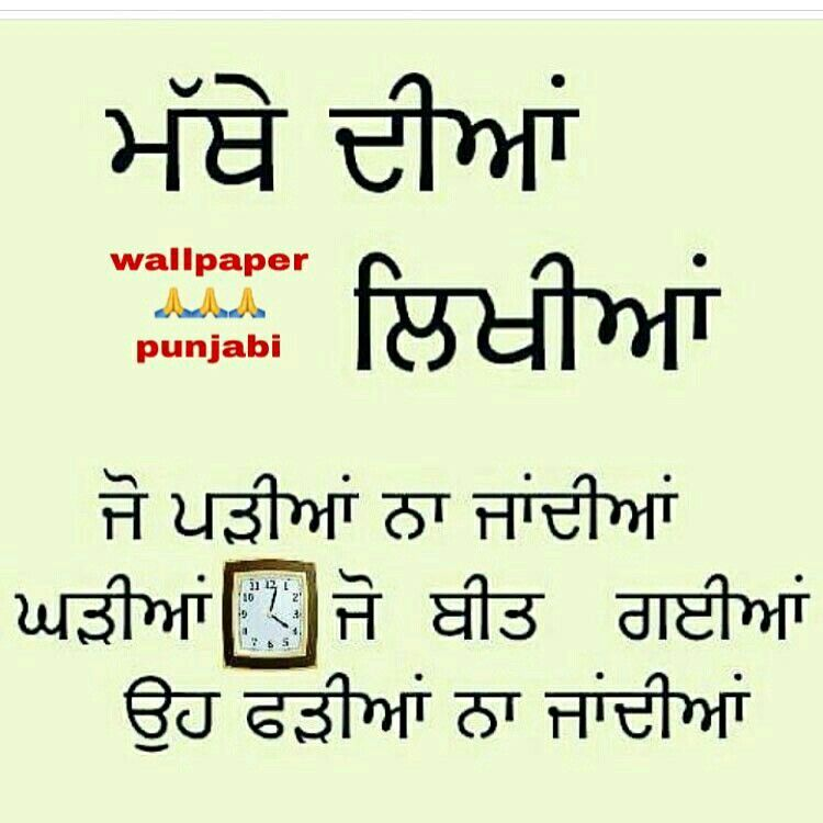 Caption Meaning In Hindi 6