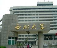 Northwest University, China
