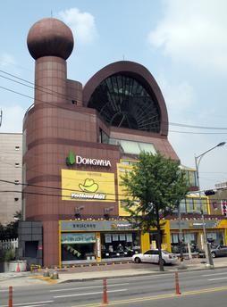 Séoul  Architecture contemporaine dédie au commerce