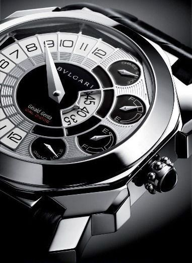Bulgari Gerald Genta Octo Grand Sonnerie Tourbillon Watch