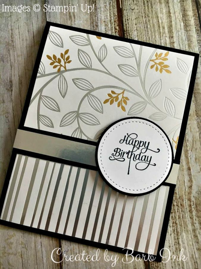 One Card – Two Looks! #stampmaking