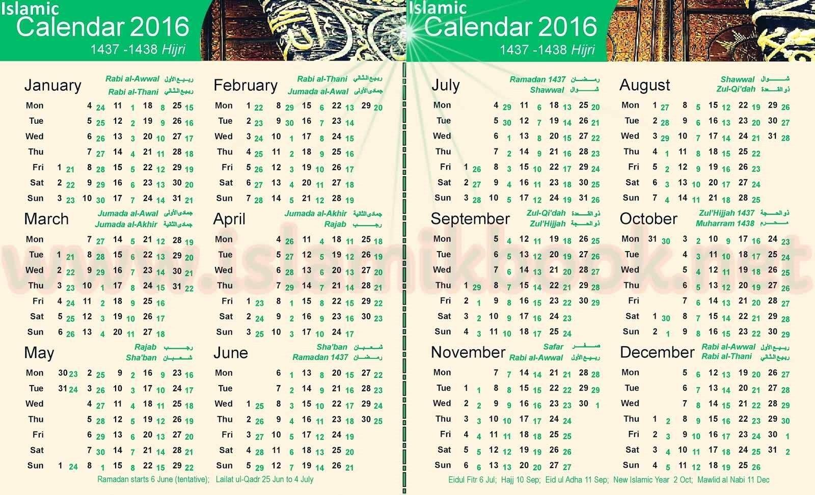 Moon Phase Calendar December 2017 Upcoming Cars 2020 Free Islamic Calendar Hijri Calendar Islamic Calendar 2016