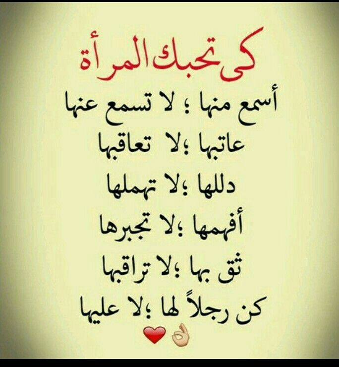 Pin By Soukayna Mazouz On كبرياء انتى Words Quotes Funny Arabic Quotes Quotes