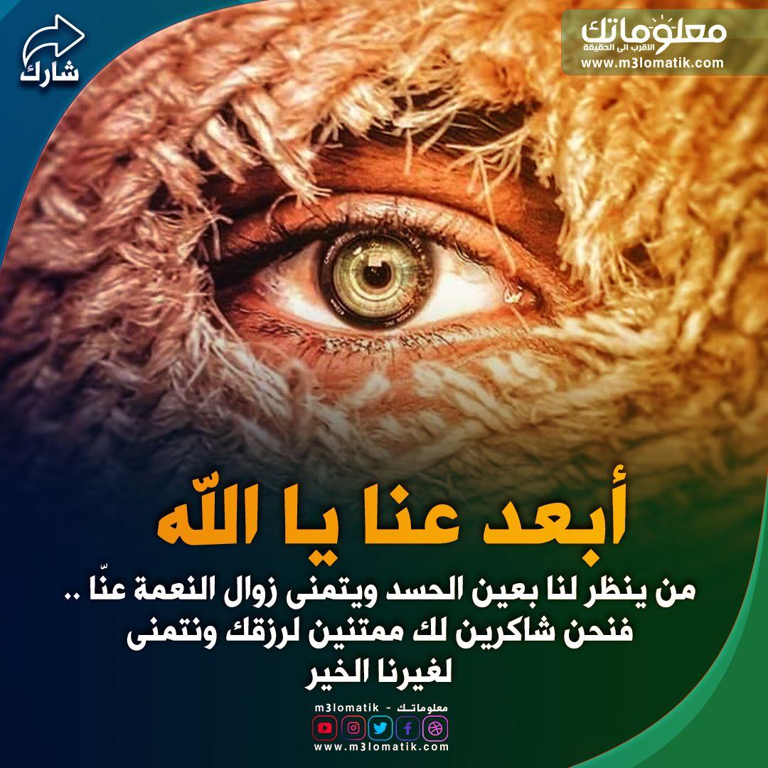 يا الله In 2021 Movie Posters Poster Movies