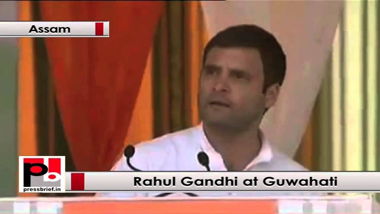 """Congress Vice President Rahul Gandhi addressed a huge party rally in Guwahati as part of his campaign in Assam for the upcoming Lok Sabha polls. """"Now BJP wants to finish Congress. But they do not know that Congress is not a party, but it is an ideology which cannot be removed from the hearts and minds of the people."""" Rahul Gandhi said."""